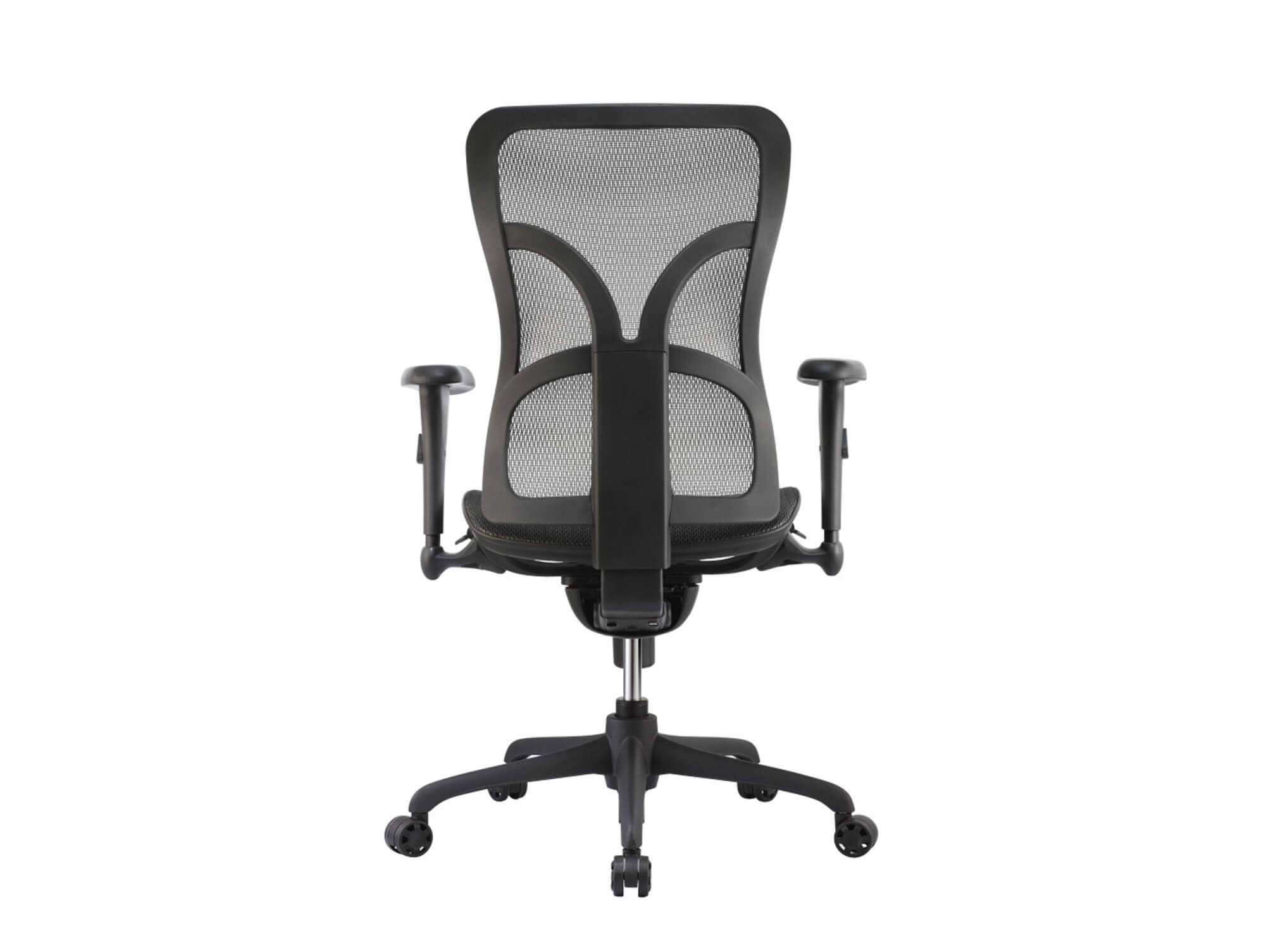 Adjustable office chair back