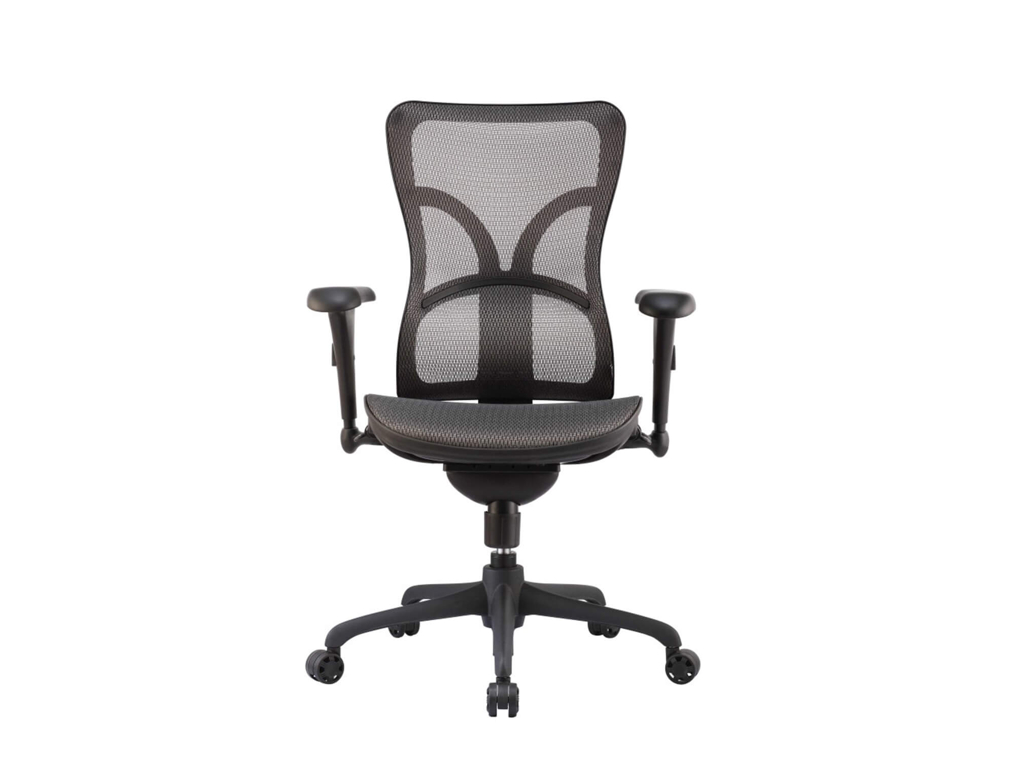 Adjustable office chair front