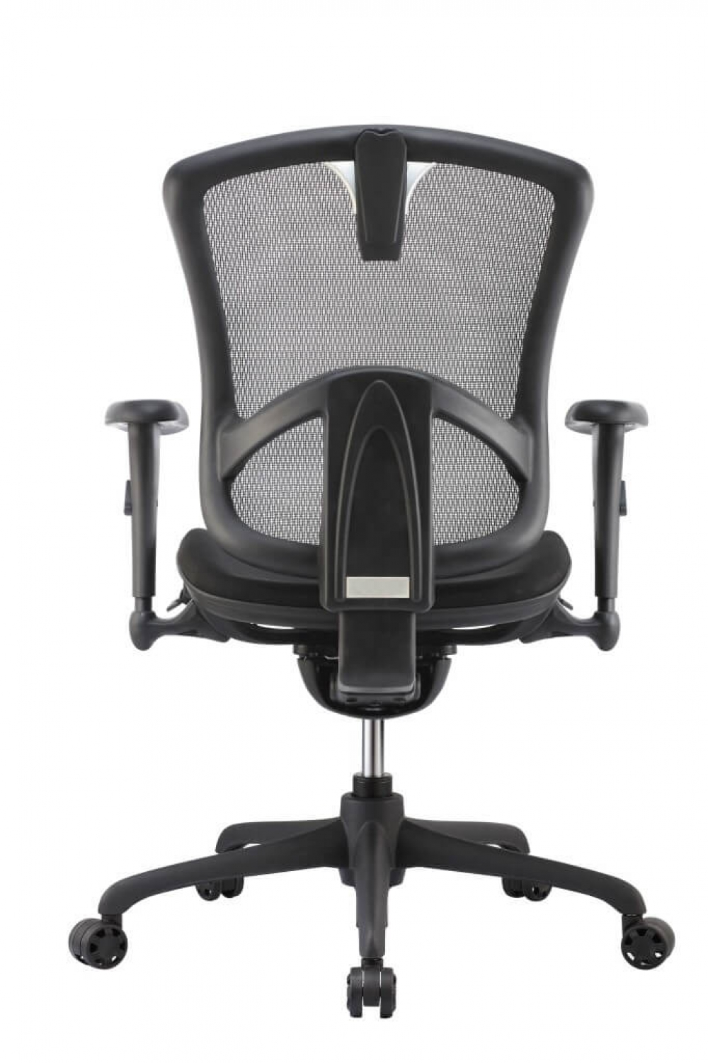 Black Office Chair Rear View