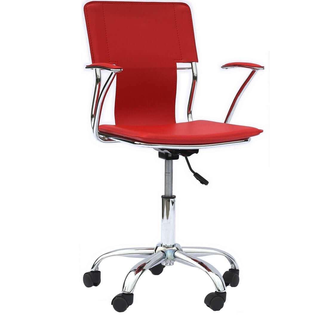 Cheap Modern Office Chairs: Denville Modern Office Chair